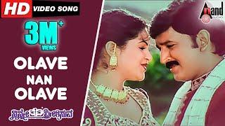 download lagu Ninne Preetisuve Olave Nan Olave Kannada Song  Ramesh gratis