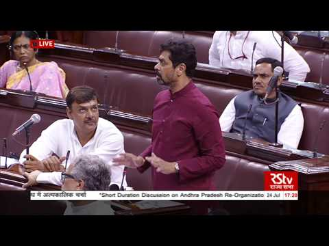Sh. C. M. Ramesh's remarks|Short Duration Discussion on Andhra Pradesh Re-Organization Act, 2014