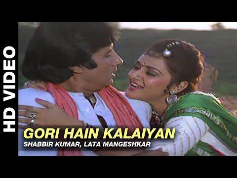 Gori Hain Kalaiyan - Aaj Ka Arjun | Shabbir Kumar, Lata Mangeshkar | Amitabh Bachchan & Jaya Prada