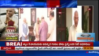 PM Modi Congratulates Ram Nath Kovind | Ram Nath Kovind becomes 14th President