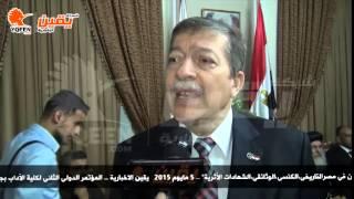 يقين |نائب رئيس جامعة عين شمس : نعمل علي تعريف دور التاريخ المسيحي وتشابكه من الحضاري الاسلامية