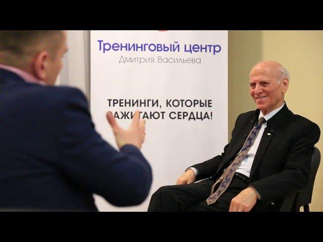 Как воспитывать детей? Интервью Дмитрия Васильева и Шалвы Амонашвили