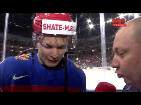 Интервью Владислава Наместникова после 2го периода Россия-Латвия 5-0 ЧМ по хоккею 2017, 15 мая