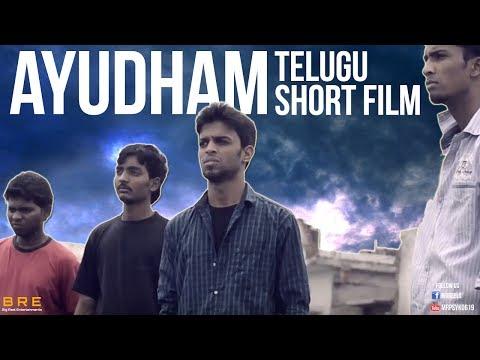 Ayudham - telugu short film(Eng subtitled)