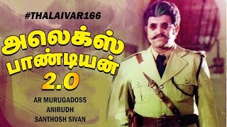 BREAKING: Rajini is not doing double Role in Thalaivar 166   Important Details Revealed