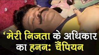 Pranav Singh Champion की Viral Video पर सफाई