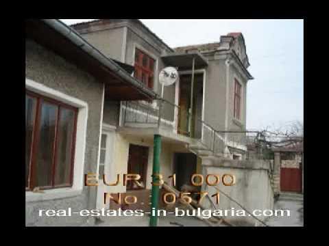 Дом продажа виллы недвижимость у