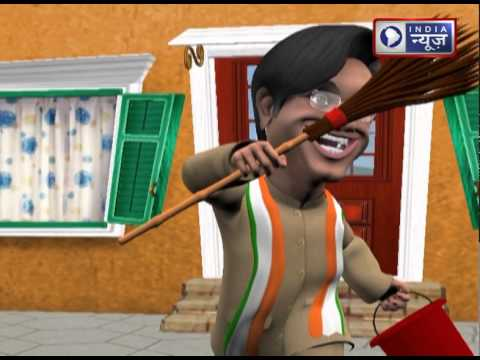 Jaane Bhi Do Yaroo: Shashi Tharoor(clean India Campaign) video