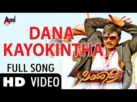 Simhadri |dana Kayokintha| Feat.duniya Vijay,soundarya|new Kannada| Full Hd Song video