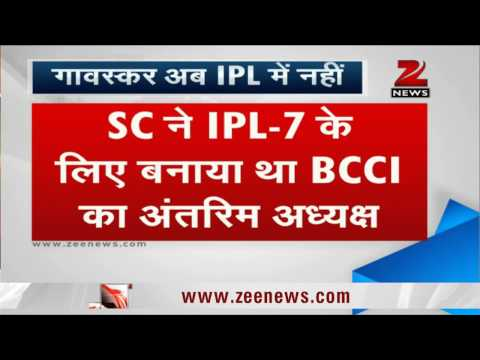 SC releases Sunil Gavaskar as interim BCCI president for IPL 7