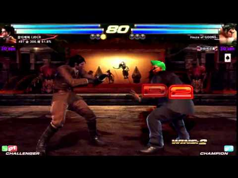 TEKKEN TAG2 UL 5/9 JDCR VS SAINT