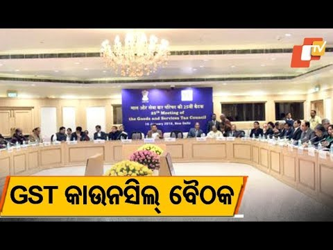 29th GST Council meet in New Delhi today