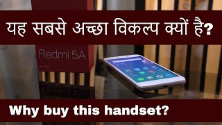 Desh ka Smartphone Redmi 5A - Is this the Best Low cost Smartphone in India?
