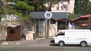 المركزي الفلسطيني يبحث العلاقات بإسرائيل