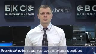 кредит москва официальный сайт газ