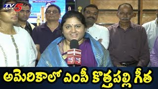 Araku MP Kothapalli Geetha At Virginia, USA | Meet And Greet With NRIs