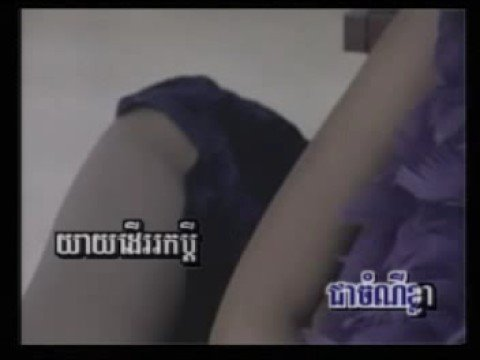 Khmer Hot Karaoke 7777 video