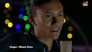 Shondha Akasher Tara | Riham Khan | Emon Chowdhury | Unplugged | Cover | Mrecords