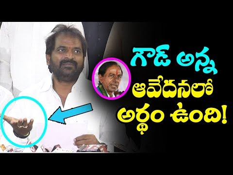TRS MLA Srinivas Goud Criticize Congress Leaders Over Irrigation Projects | TS Political News