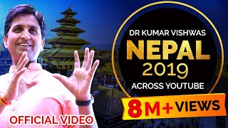 नेपाल मस्त I KV in Nepal I Kathmandu 2019