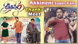 akkineni-fans-super-reactions-oopiri-movie-thank-you-meet-nagarjuna-karthi-tamannaah