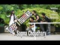 Tere Thumke Sapna Choudhary Dance Video Choreography By Firoz Al Mamun Firoz Latest Song 2018 mp3