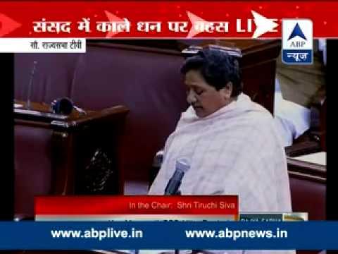 Mayawati attacks Congress, BJP on Black Money issue