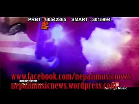 Watch Full  jasko lagi जसक ल ग म ल ई छ ड य by pramod kharel latest new aadhunik song 2016 2073 full hd HD Free Movie