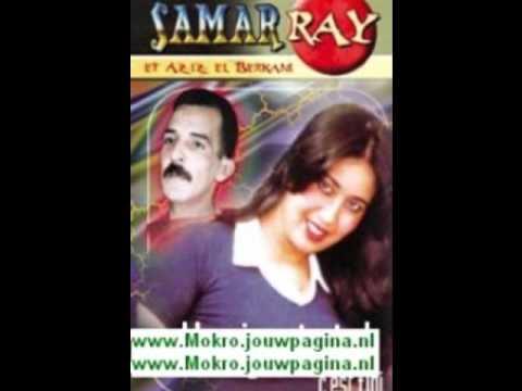 Aziz Berkani & Samar Ray - Ya Mhayni video