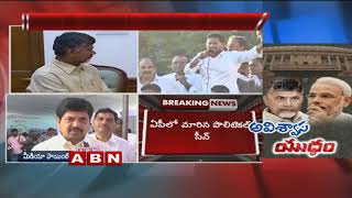 Minister Kollu Ravindra face to face with ABN Over No Confidence Motion
