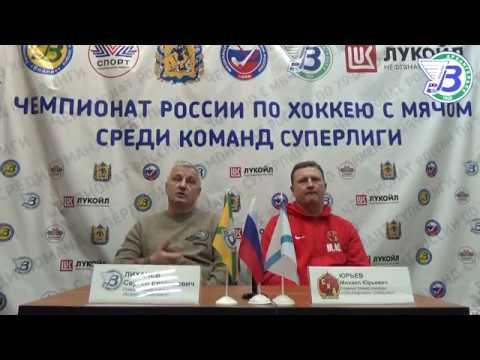Пресс-конференция после матча Водник - СКА-Нефтяник, 21 ноября 2017 года