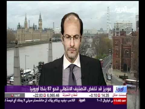 Ashraf Laidi on AlArabiya Nov 29, 2011 Chart