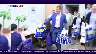 О работе Красноярского отделения МО ЛДПР