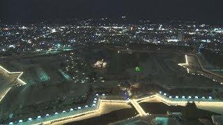 五稜郭ライトアップ始まる 函館の街、星形に彩る