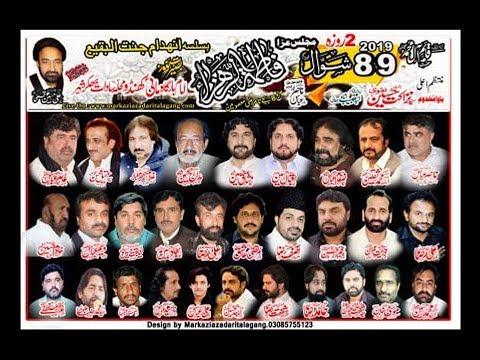Live Majilis e aza 8.9 Shawal    2019...........Bhakkar