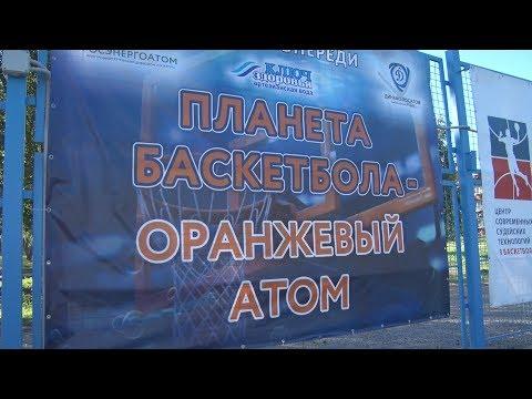 Десна-ТВ: День за днём от 10.08.2017