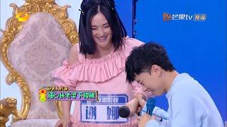 """《快乐大本营》杰娜夫妇cut:张杰专属""""老婆扶""""宠爱谢娜! Happy Camp【湖南卫视官方频道】"""