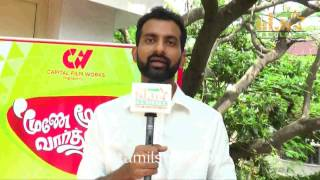 Venky At Moone Moonu Varthai Movie Team Interview