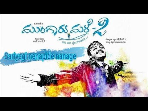 Sariyagi Nenapide Nanage Lyrics
