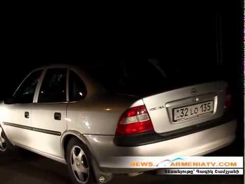 Վրաերթ կատարած մեքենան հայտնաբերվել է