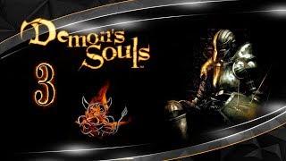 Demon Souls - [#3] Помойка