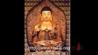Chanting of Medicine Buddha's name by Fo Guang Shan Monastics.