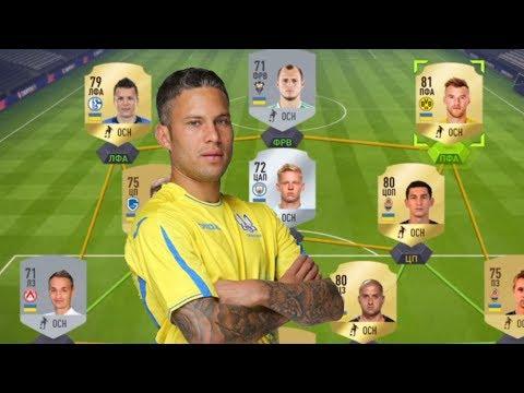 СБОРНАЯ УКРАИНЫ В FIFA 18. ВСЕ ЛИ ТАК ПЛОХО?