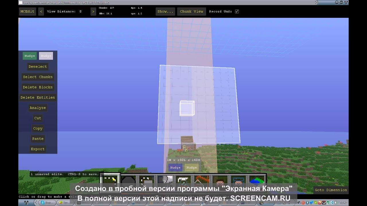 Как зделать за 2 минуты большой Пиксель Арт - YouTube