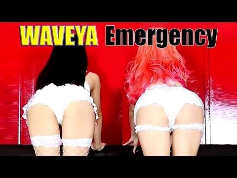 WAVEYA sexy dance _ Icona Pop_ Emergency