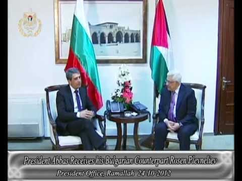 President Abbas Receives his Bulgarian Counterpart Rosen Plevneliev