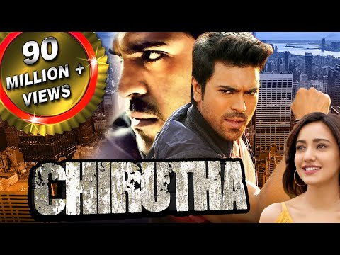 Chirutha Telugu Hindi Dubbed Full Movie | Ram Charan, Neha Sharma, Prakash Raj