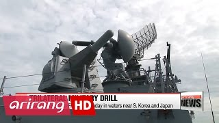 S. Korea, Japan, U.S. conduct first missile-warning exercise of 2017
