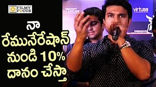Ram Charan Greatness Revealed Again | Ram Charan about his Social Activities