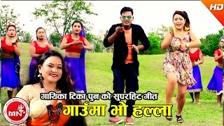 download lagu New Nepali Lok Dohori 2074  Gauma Bho Halla gratis